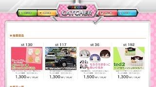 日本線上夾娃娃機-Akiba catcher 第一次直播線上夾娃娃wwww[Chloe 克蘿伊]