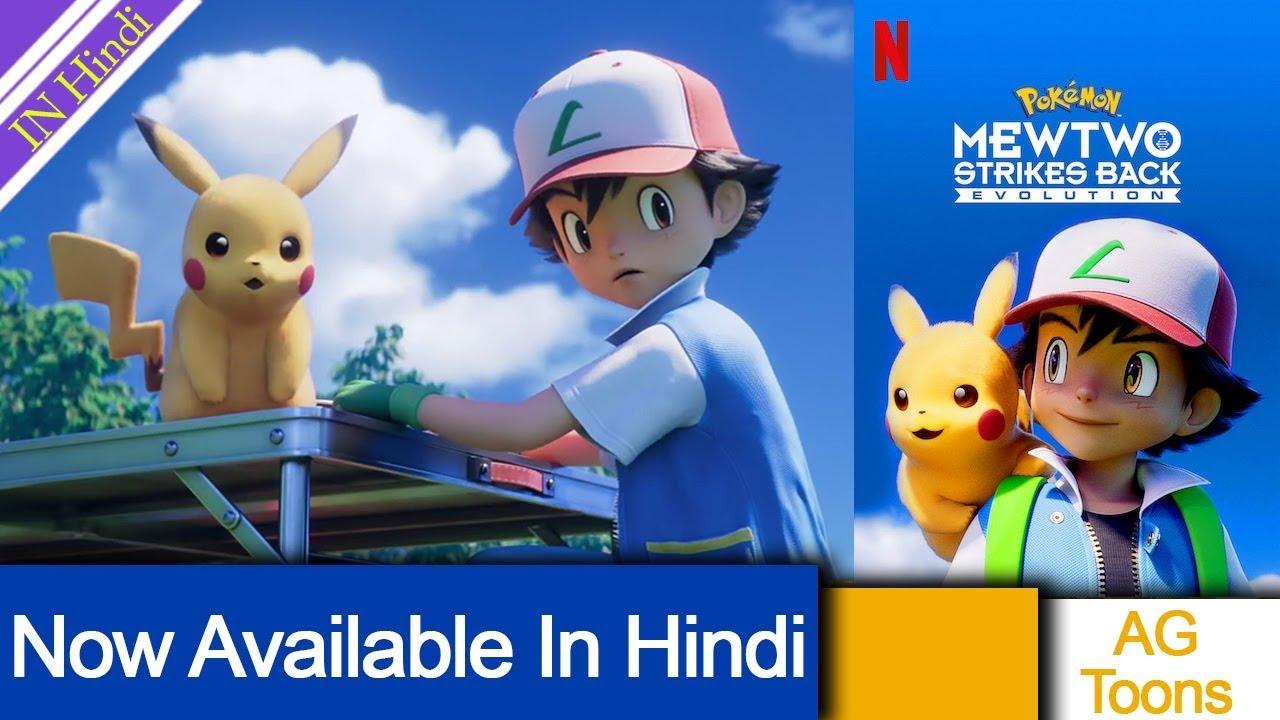Mewtwo Strikes Back Evolution 2020 Movie Is Now Available With Hindi Audio On Netflix Agmediatoons Youtube