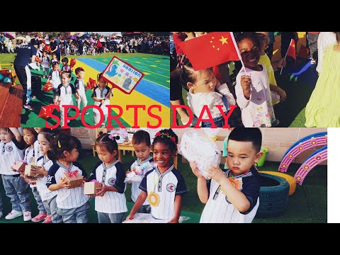SPORTS DAY IN CHINESE KINDERGARTEN | SPORTS ACTIVITIES FOR KIDS | CHINA SPORTS