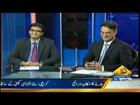 Pakistan Bond upgrade by Moody's & effect on Pakistan's Economy (Urdu) | Faheem Sardar 201407