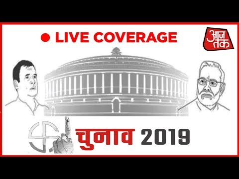 Aaj Tak  TV  Lok Sabha Elections 2019   Third Phase Voting  Coverage