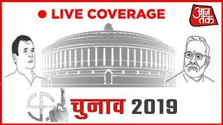 Aaj Tak LIVE TV | First Phase Voting Of #LokSabhaElections2019 | Hindi News LIVE 24x7| LIVE Coverage