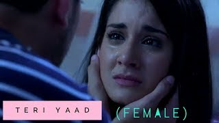 😟||Teri Yaad Bahut Ab Aane Lagi Hai|| (Female) 😰||AVNIEL|| (sad song)👉by ISHQ WAALA LOVE❤