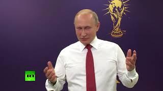 Путин: Мы можем гордиться тем, как организовали этот турнир