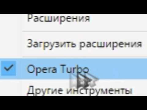 Что делать если музыка не работает в VK В Opera ?