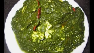 Palak Paneer Recipe (indian Cottage Cheese Recipe In Spinach Curry)