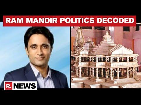 Opposition's Ram Mandir Politics Explained   It's Political With Pradeep Bhandari