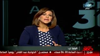 القاهرة 360 | تكريم مريم فتح الباب .. تحية لجيش مصر