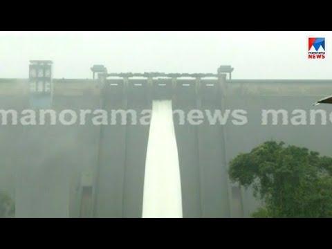 ഇടുക്കി അണക്കെട്ട് തുറന്നു; ചരിത്രകാഴ്ചയിലേക്ക് കണ്ണുതുറന്ന് കേരളം: | Idukki Dam trial run