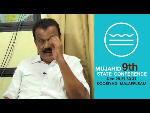 9th Mujahid State Conference | Greetings |  N  A Nellikkunnu MLA