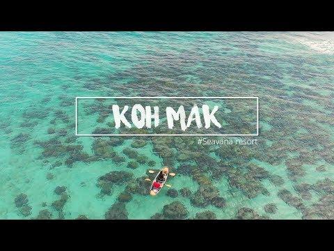 [TVM]นอนชิวนั่งชิวที่เกาะหมาก Seavana Koh Mak Beach Resort (27-29/7/19)