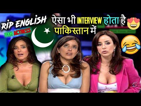 funniest Pakistani RIP