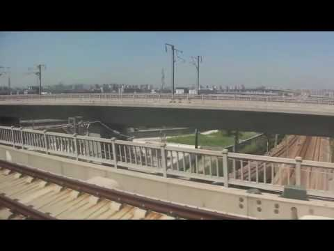 Travel China High Speed Train Shanghai Fuzhou