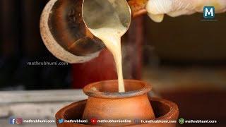 Enjoy the unique taste of Turkish Coffee at Adaminde Chaya Kada