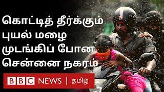 Nivar Cyclone news: முடங்கிப் போன Chennai; கள நிலவரம் என்ன? | Chembarambakkam Lake | latest updates