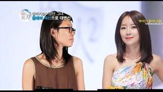 [Let me in Vietsub]  Phẫu thuật thẩm mỹ  Hàn Quốc - phần 4