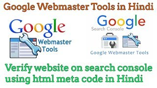 Verify website on search console using html meta code in Hindi