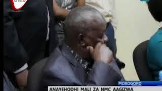 Serikali Kudai Mali za NMC Arusha