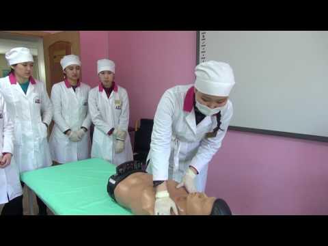 Астана высший медицинский колледж