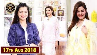 Good Morning Pakistan - Kiran Khan & Srha Asghar - Top Pakistani Show
