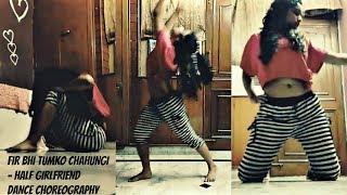 Phir bhi tumko chahungi   Half Girlfriend   Contemporary Dance choreography   Ritika's DanceLab
