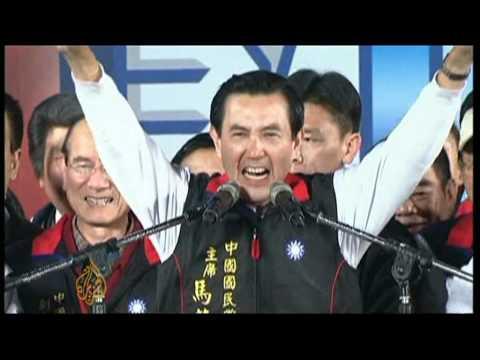 Incumbent president wins Taiwan election