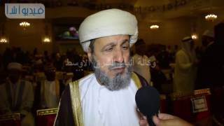 بالفيديو : احمد بن سعود : هذا المؤتمر يناقش قضايا مهمة لدي البلدان غير المسلمة