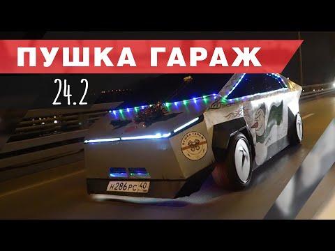 Новогодний tesla CYBERTRUCK попал в ДТП!!! РЕАКЦИЯ людей