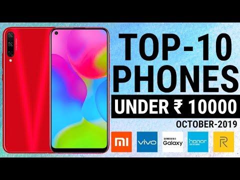 Top 10 Phones Under 10000 October 2019 | Best Mid Range Phones | Camera Phones Upto 10K | HINDI