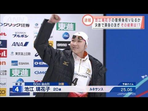 【美しい!】日本の美人・かわいい女子水泳選手ランキングTOP10!