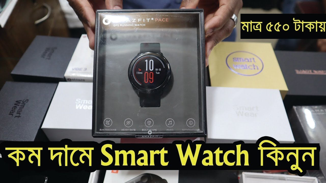 3f80ad75cf6 Buy Smart Watch Price In Bangladesh 2019 ⌚ Biggest Smartwatch   Fitness  Tracker Shop In Dhaka 2019