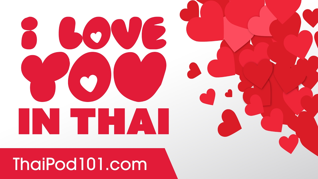 i love my country thailand The country is thailand i've lived here full time since 1987, although i fell in love with the country in 1975, during my first visit.