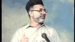 Ruhani Khazain #94 (Braheen Ahmadiyya Vol. 5, Part 1) Books of Hadhrat Mirza Ghulam Ahmad Qadiani