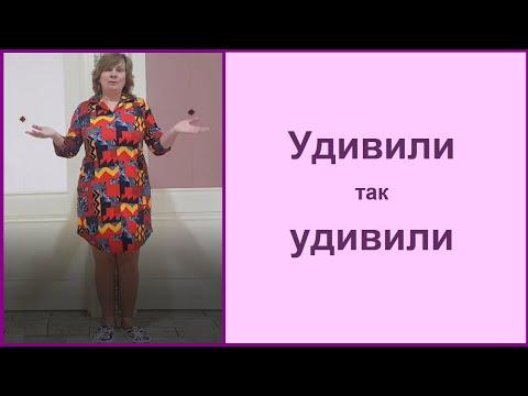 Удивили так удивили: Ивановский трикотаж от домтрик - лучший магазин одежды из Иваново