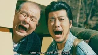 DaiHatsu Wake Father version (Funny Japanese CM w/ English subtitles)