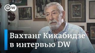 Вахтанг Кикабидзе: Путин спит и видит, чтобы воссоздать Грузинскую ССР