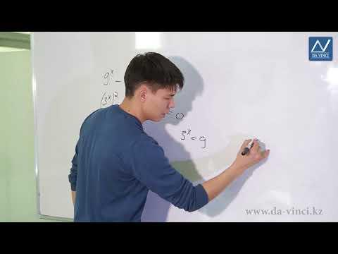 Решение показательных уравнений и неравенств 11 класс видеоурок