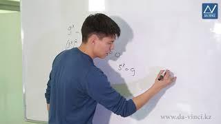11 класс, 12 урок, Показательные уравнения