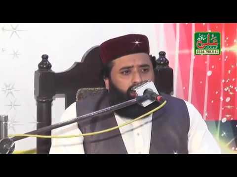 Qari Abdul Ghafar Sialvi By Qaiser Abbass Gujranwala 0321 6461428 Shab e Barat 01 05 2018