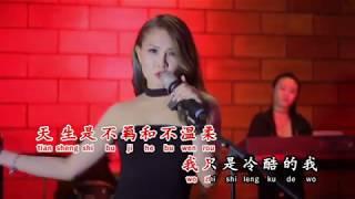 张珍妮 - 《冷酷的我》原创歌曲 Official MV