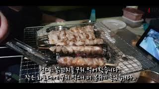 2020 합천 황매산오토캠핑장 구름속 캠핑