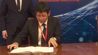 Инвесторы из Китая готовы сотрудничать с Костанайской областью