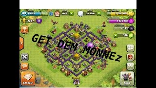 How to find the right base to attack-Clash of Clans