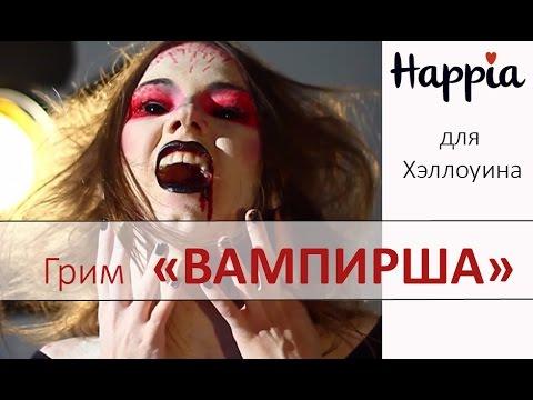 Видео Черная кровь 5 и 6 серия 2017 смотреть онлайн сериал русский фильм
