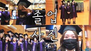 [VLOG] 홍콩 고등학교 졸업사진 촬영날 | Hong…