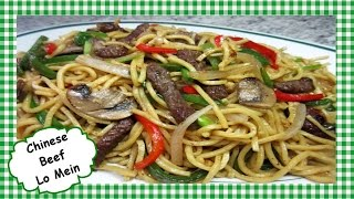 How to Make The Best Chinese Beef Lo Mein ~ Chinese Lo Mein Noodles Recipe