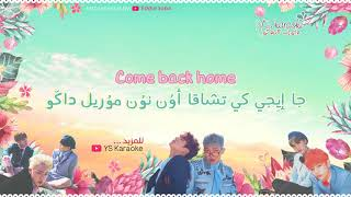 [نطق/موسيقى فقط/كاريوكي] BTS - Come Back Home