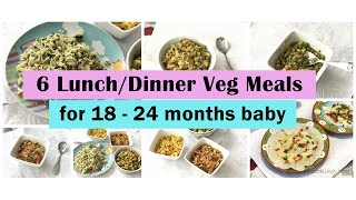 6 Veg Recipes ( for 18 - 24 months baby )  Indian babyfood  toddler recipes