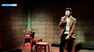 박시환 Sihwan Park パクシファン - YELLOW BASKET 콘서트 풀영상(171216)