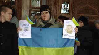 Акція на підтримку полонених українців